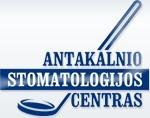 Antakalnio Stomatologijos Centras